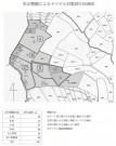 ヤマビル対策施行区図